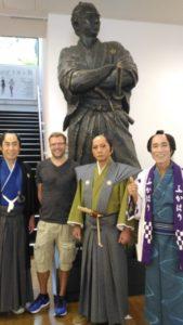 The Samurai Team