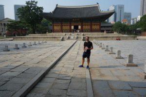 Gyeongun-gung also known as Deoksugung Palace in Seoul