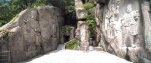 Buddhist Temple Seokbul-sa