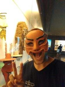 Mask Museum at Hahoe Folk Village