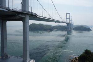 Impressive Innoshima Bridge